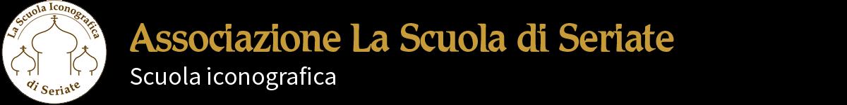 Associazione La Scuola di Seriate