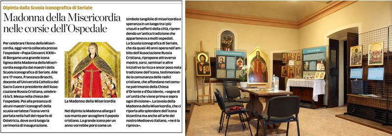 Mostre Scuola Iconografica di Seriate