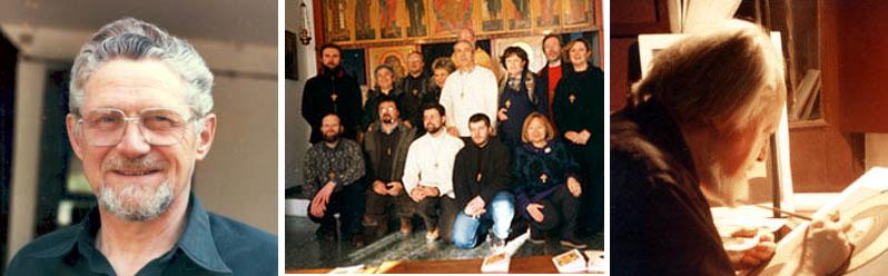 Scuola Iconografica di Seriate