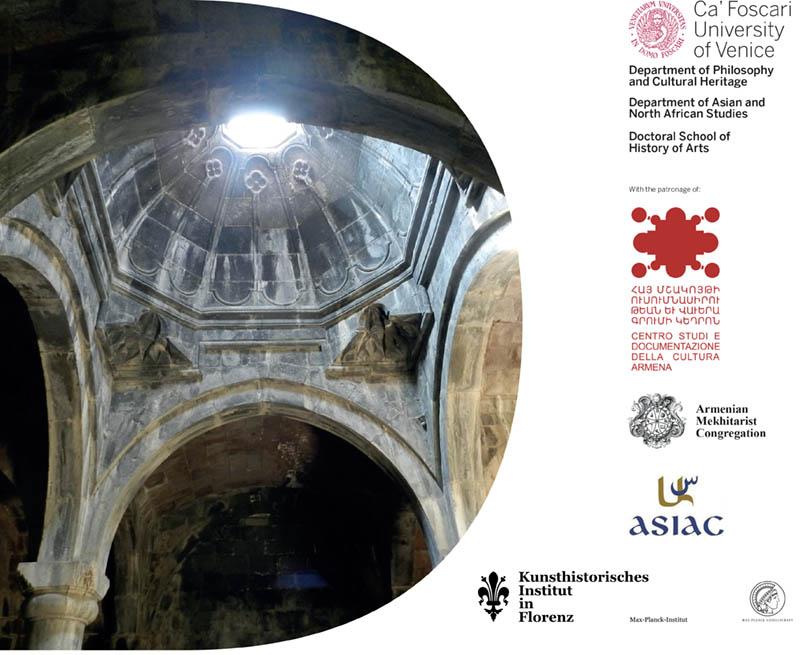 seminario arte armena