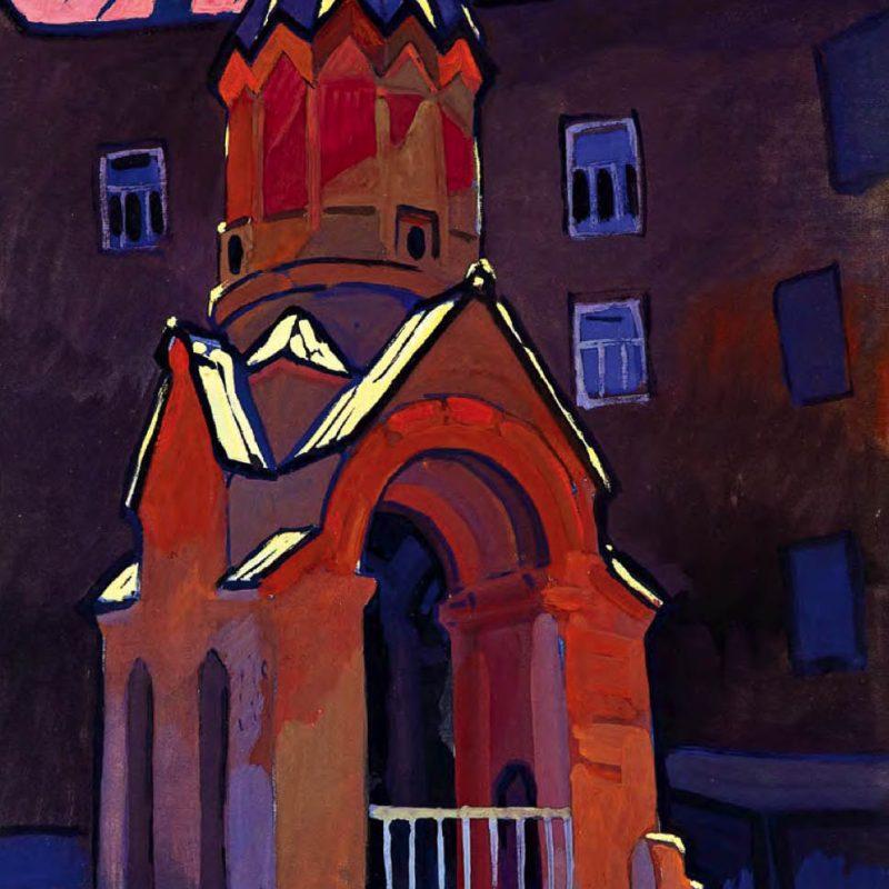 Erevan, Chiesa della Vergine (1971).
