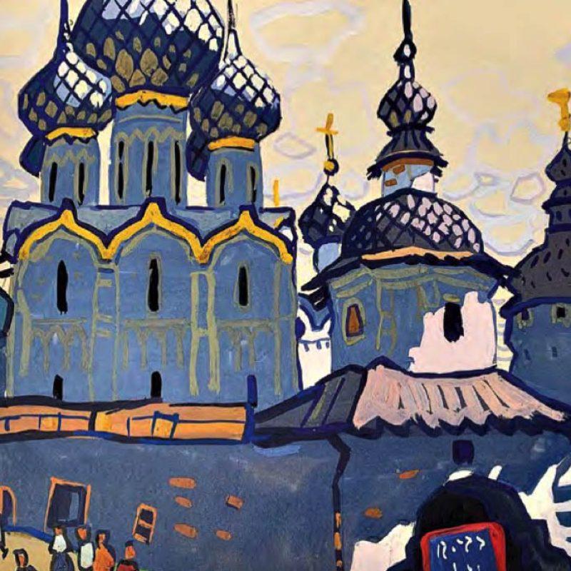 Rostov Velikij, cupole e torri  (1964).