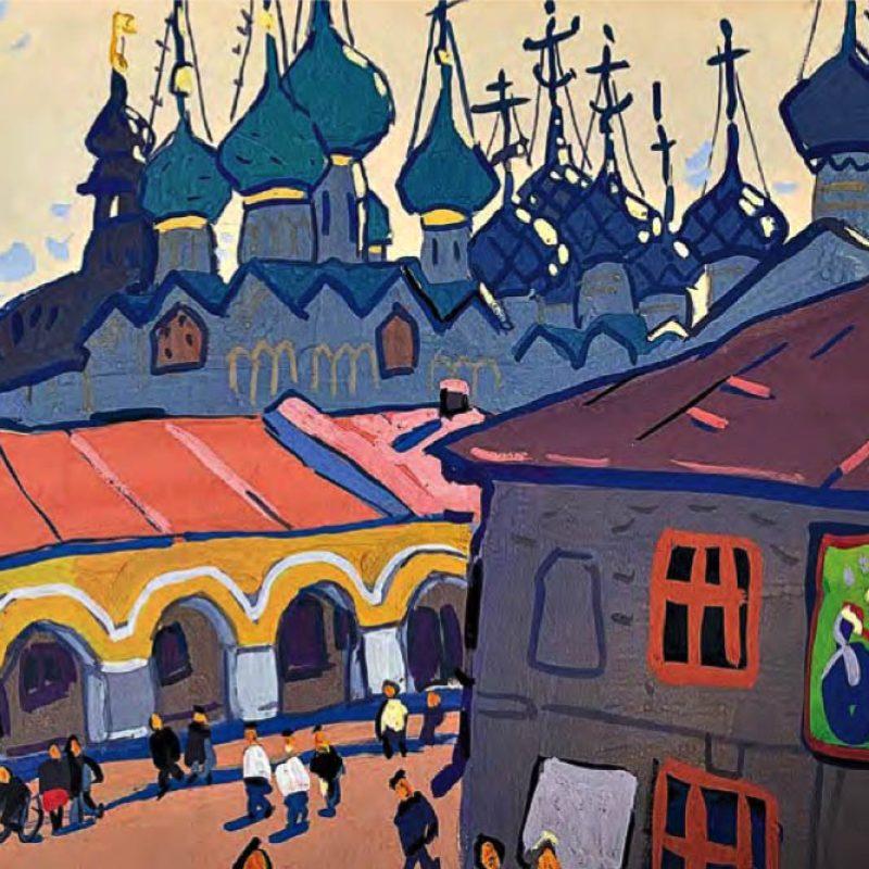 Rostov Velikij, gallerie del mercato (1964).