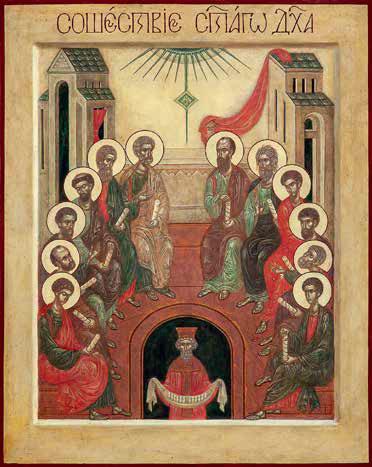 Discesa dello Spirito Santo sugli apostoli